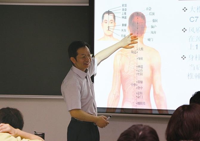 <中医学セミナー>上海中医薬大学教授講演