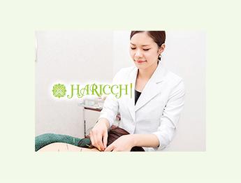 銀座ハリッチ実技「小顔になれる美容鍼」